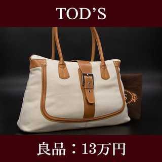 TOD'S - 【全額返金保証・送料無料・良品】トッズ・ショルダーバッグ(F048)