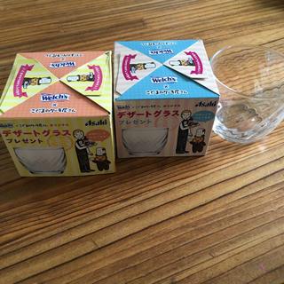 東洋佐々木ガラス - ウェルチ グラス ガラス コップ デザートグラス