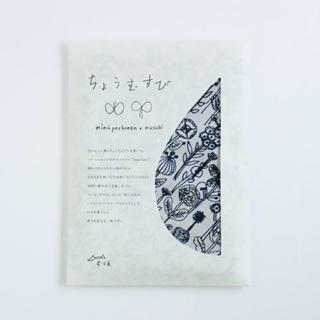 mina perhonen - 新品 ミナペルホネン 風呂敷 アクアドロップ letter  of flower