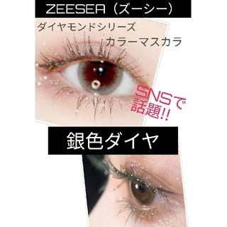 3ce - 【 SNSで話題!!】 ズーシー ダイヤモンドシリーズカラーマスカラ 3ce