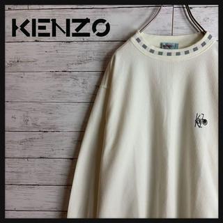 KENZO - 【ゆるだぼ】ケンゾー KENZO ロゴ刺繍 ワッフル地モックネックカットソー