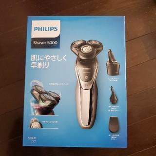 フィリップス(PHILIPS)の[フィリップス]  S5941/27  新品未開封(メンズシェーバー)