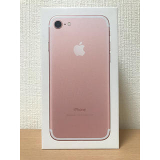 Apple - Apple iPhone7 128GB 箱