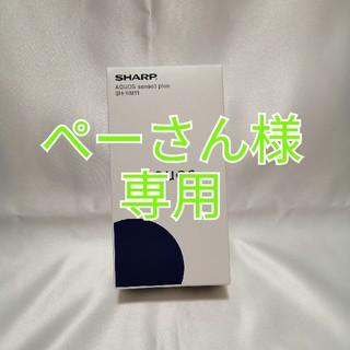 アクオス(AQUOS)のAQUOS sense3 plus ブラック 64 GB SIMフリ(スマートフォン本体)