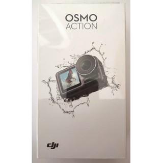 DJI Osmo Action アクションカメラ 国内正規 防水 新品 送料無料
