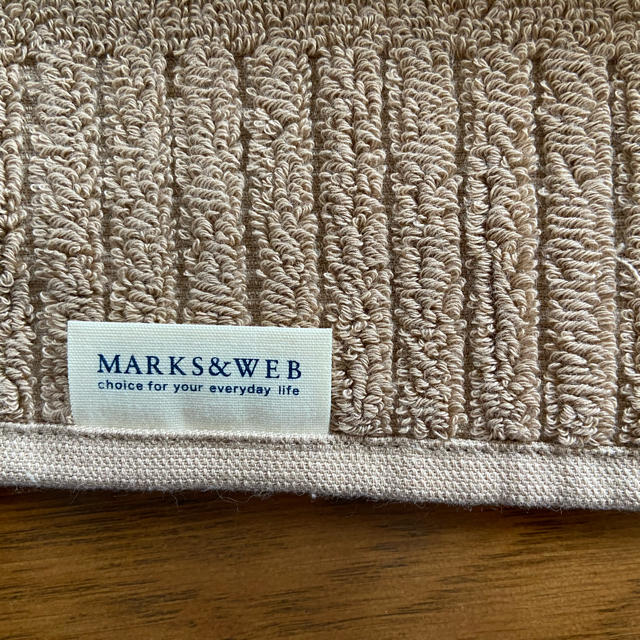 MARKS&WEB(マークスアンドウェブ)の【未使用】MARKS&WEB / オーガニックコットンハンドタオル 2枚 インテリア/住まい/日用品の日用品/生活雑貨/旅行(タオル/バス用品)の商品写真