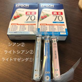 EPSON - EPSON純正インク 「さくらんぼ」