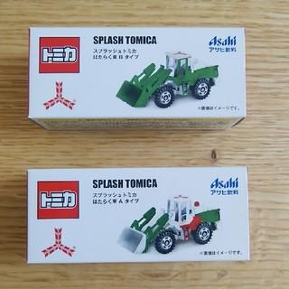 Takara Tomy - トミカ 三ツ矢サイダーコラボ 非売品