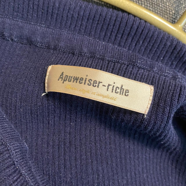 Apuweiser-riche(アプワイザーリッシェ)の刺繍オフショルニット レディースのトップス(ニット/セーター)の商品写真