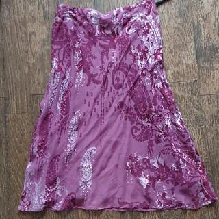 アンクライン(ANNE KLEIN)のスカート(ロングスカート)