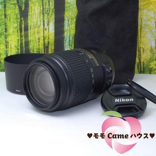ニコン(Nikon)の【保護フィルターつき】ニコン AF-S DX 55-300mmレンズ☆975-1(レンズ(ズーム))