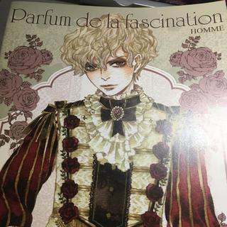 Sakizo イラスト集 Parfum de la fascination(イラスト集/原画集)
