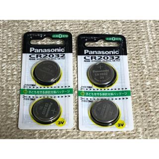 パナソニック(Panasonic)のCR2032  Panasonic  リチウム電池 2P×2 新品未開封(その他)