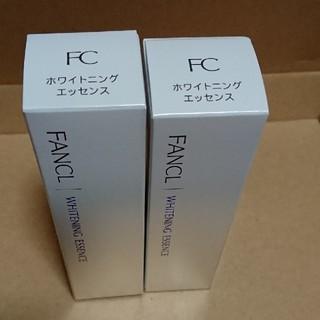 ファンケル(FANCL)のファンケルホワイトニングエッセンス 2本(美容液)