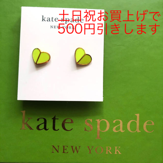 kate spade new york - ケイトスペード ピアス kate spade