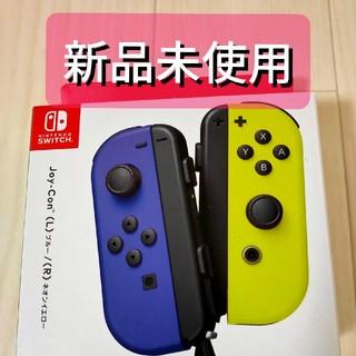 Nintendo Switch - Joy-Con(L) ブルー/(R) ネオンイエロー