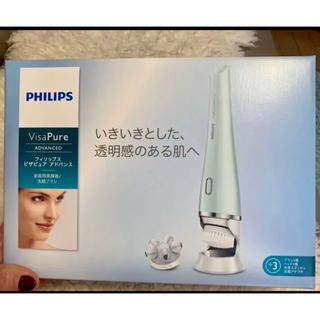 フィリップス(PHILIPS)のVisa pure Advance(フェイスケア/美顔器)