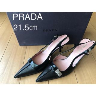 PRADA - プラダ パンプス