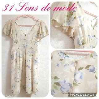 31 Sons de mode - ♥美品♥トランテアン ワンピース