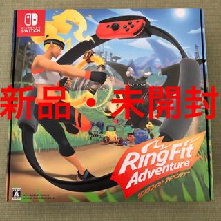 ニンテンドースイッチ(Nintendo Switch)のリングフィット アドベンチャー Nintendo Switch 任天堂(家庭用ゲームソフト)