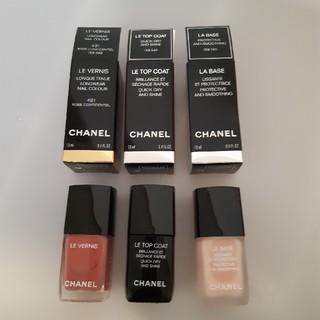 シャネル(CHANEL)のシャネル ネイル用品(ネイル用品)