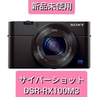 SONY - SONY サイバーショット DSR-RX100M3