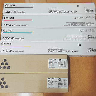 Canon - キャノン純正品 新品未使用 未開封トナー NPG-46  4色セット