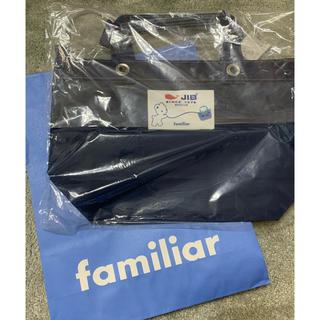 familiar - JIB familiar ジブ ファミリア バッグ ネイビー 新品 芦屋店