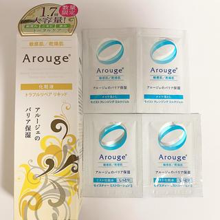 アルージェ(Arouge)のArouge 化粧液(化粧水/ローション)