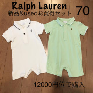 Ralph Lauren - 新品&美品■ラルフローレン■ポロシャツ ロンパース セット 6M/70 白 黄緑