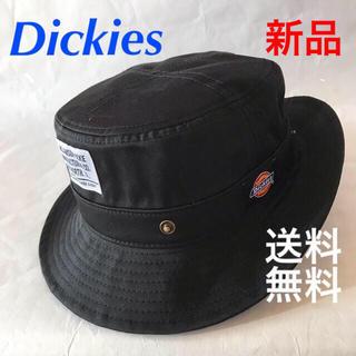 ディッキーズ(Dickies)の❣️Dickiesツイルバケットハット‼️BLACK1点のみ(ハット)