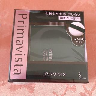 Primavista - 【新品未使用】プリマヴィスタ 化粧持ち実感おしろい