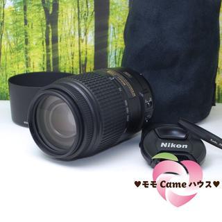 ニコン(Nikon)の【保護フィルターつき】ニコン AF-S DX 55-300mmレンズ☆980-1(レンズ(ズーム))