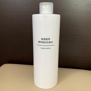 ムジルシリョウヒン(MUJI (無印良品))の無印良品 敏感肌用 薬用美白化粧水 400ml(化粧水/ローション)