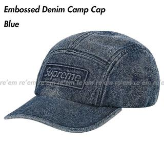 Supreme - Supreme Embossed Denim Camp Cap Blue