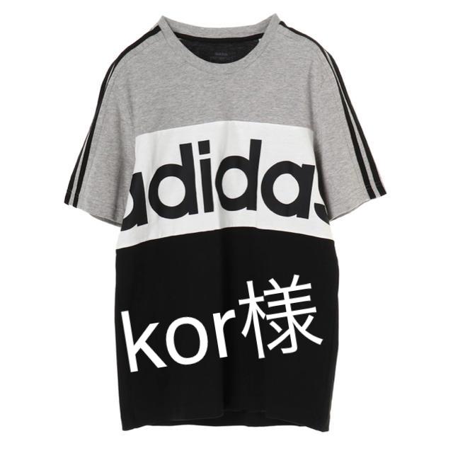 adidas(アディダス)の専用! レディースのトップス(Tシャツ(半袖/袖なし))の商品写真