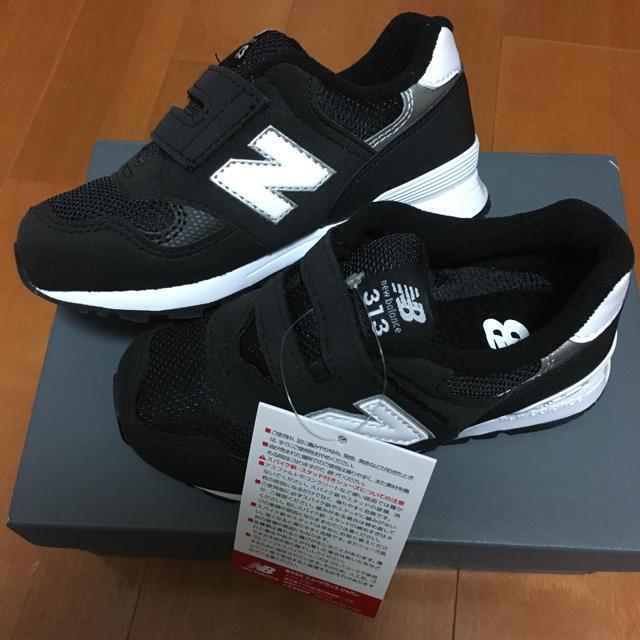 New Balance(ニューバランス)の☆新品 16cm☆ ニューバランス IO313 ブラック キッズ/ベビー/マタニティのキッズ靴/シューズ(15cm~)(スニーカー)の商品写真