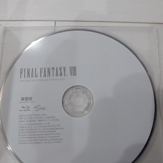 スクウェアエニックス(SQUARE ENIX)のFINAL FANTASY Ⅷ リバイバルディスク ディスクのみ(ミュージック)