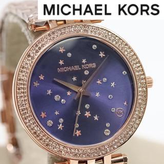 Michael Kors - ★未使用品マイケルコース レディース クオーツ 腕時計かめちのお店
