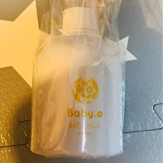 セイカツノキ(生活の木)の新品 ★ 生活の木 ベビーノバスミルク ベビー浴用化粧料 250ml(ベビーローション)