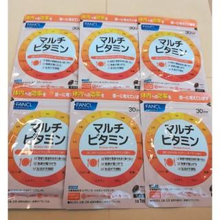 FANCL - ファンケル マルチビタミン30日分×6袋