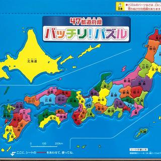 ベネッセ 47都道府県 バッチリ!パズル 日本地図パズル