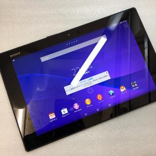 エクスペリア(Xperia)のaki770 au Xperia Z2 Tablet SOT21 ジャンク(タブレット)