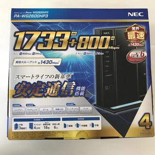 エヌイーシー(NEC)の【新品未開封】NEC wi-fiルータ PA-WG2600HP3(PC周辺機器)