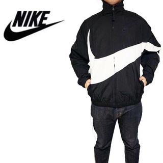 NIKE - 大人気❗️NIKE ナイキ ビッグスウォッシュ ナイロンジャケット