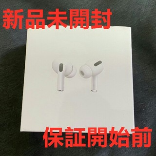 iPhone - AirPods Pro MWP22J/A