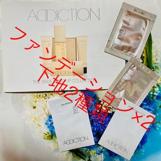 アディクション(ADDICTION)のアディクション ファンデーション サンプル(サンプル/トライアルキット)