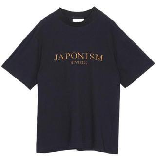 アメリヴィンテージ(Ameri VINTAGE)のharuka様専用✳︎(Tシャツ(半袖/袖なし))