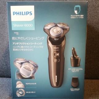 フィリップス(PHILIPS)のフィリップス6000シリーズ S6680/26 新品未使用 トリマー付き(メンズシェーバー)