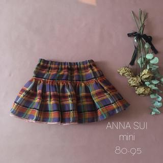 ANNA SUI mini - ご専用🌷ANNA SUI mini ❁︎*シックなチェックスカート*̩̩̥